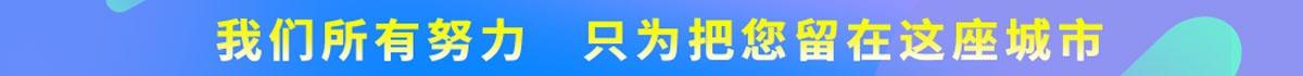 公安县房产网