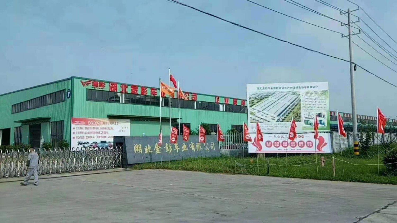 湖北金彭车业有限公司